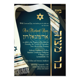 PixDezines tallit Bar Mitzvah/dark teal blue/gold Card