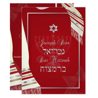 PixDezines tallit bar mitzvah/red/silver Card