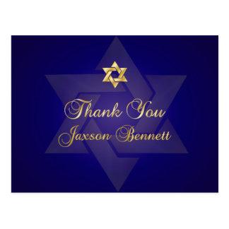 PixDezines thank you/Classic Mitzvah Postcard