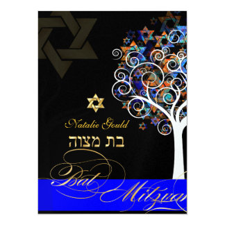 PixDezines tree of life+stars, Bat Mitzvah 5.5x7.5 Paper Invitation Card