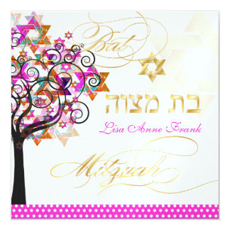 PixDezines tree of life+Stars, Bat Mitzvah Invitations