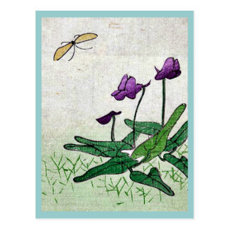 Plant of the water lily family Ukiyoe Post Card
