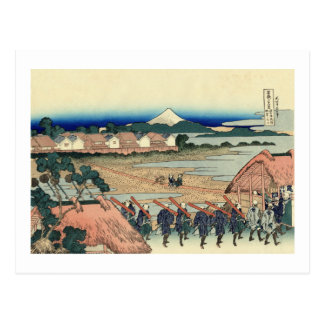 Pleasure District at Senju Postcard
