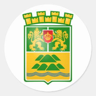 Plovdiv, Bulgaria Classic Round Sticker