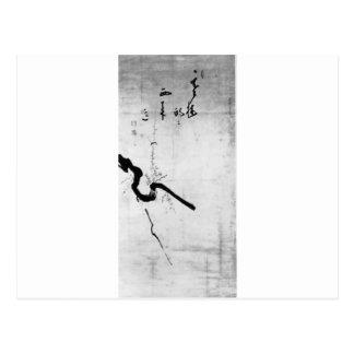 Plum and Sparrow by Hakuin Ekaku Postcard