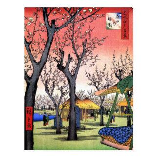 Plum Garden at Kamata (蒲田の梅園)by Utagawa Hiroshige Postcard
