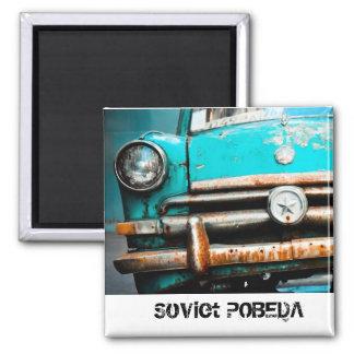 Pobeda Russian Vintage Car Square Magnet