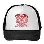 Poccnr Russia Cap