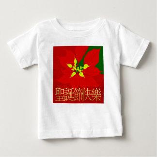 Poinsettia Baby T-Shirt