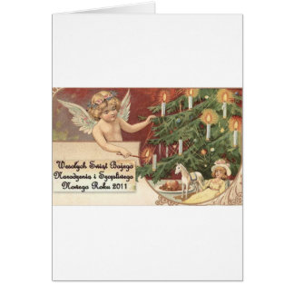 POLISH CHRISTMAS ITEMS WESOLYCH SWIAT GREETING CARD