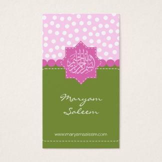 Polka dot Islam Bismillah green pink Arabic Business Card