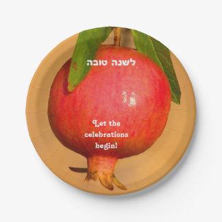 Pomegranate Rosh HaShana Paper Plate