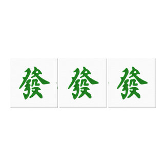 Pong! Mahjong Green Dragon Tiles - 3 Panel Canvas Canvas Prints