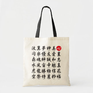 Popular Japanese Kanji Tote Bag