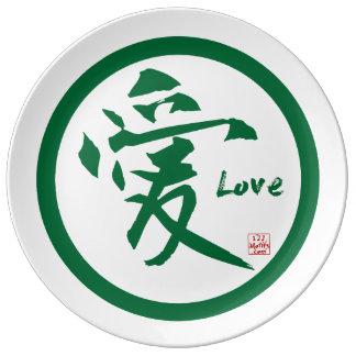 Porcelain plate | green kamon with love kanji