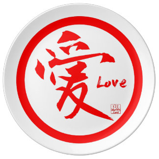 Porcelain plate | red kamon with love kanji