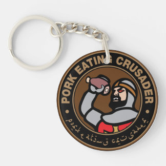 Pork Eating Crusader Key Ring