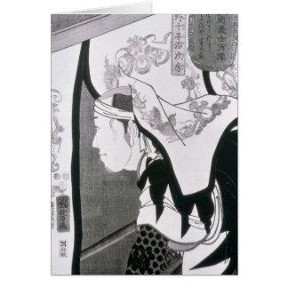 Portrait of a Ronin, from 'Seichin Gushi Shozo' Card