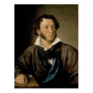 Portrait of Alexander Pushkin Postcard