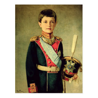 Portrait of Tsarevitch Alexei Nikolaevich; Postcard