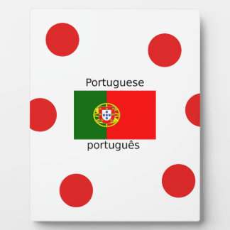 Portugal Flag And Portuguese Language Design Plaque