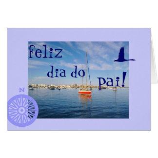 Portuguese: Dia do pai/ Father's day Card