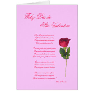 Portuguese: poema e rosa -Valentine's day Card