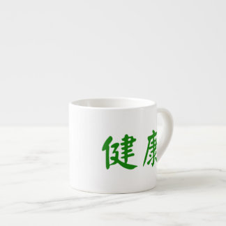 Positive Chinese Characters - Health