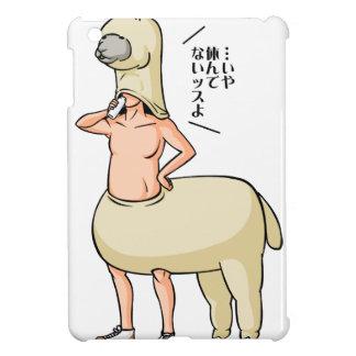 Possibility English story Nasu of alpaca Plateau iPad Mini Cover