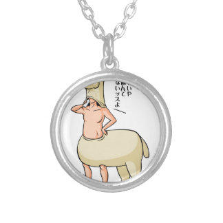 Possibility English story Nasu of alpaca Plateau Silver Plated Necklace