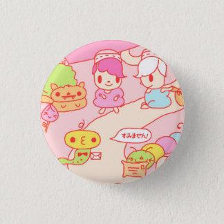 Post Boy Button