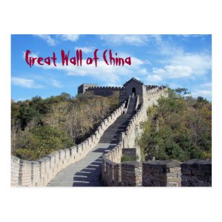 POSTCARD - Great Wall of China