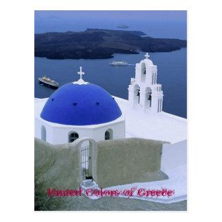 Postcard - Greek islands