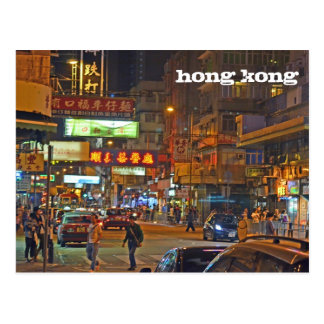 Postcard: Hong Kong Nightlife Postcard