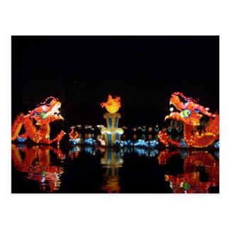 Postcard Mid Autumn Beijing Festival, Clouded