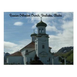 Postcard of Unalaska , Russian Orthodox Church