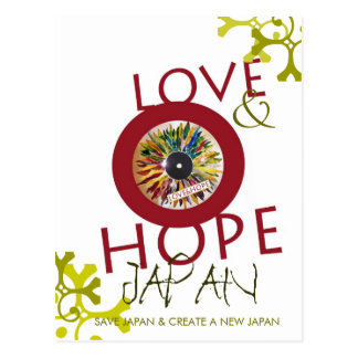 POSTCARD Record of Leaves LOVE & HOPE COOL Flag