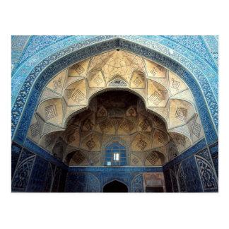 Postcard South iwan, Jameh Mosque, Isfahan, Iran