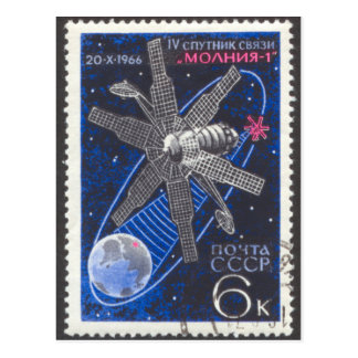 Postcard Soviet Molniya Communcations Satellite