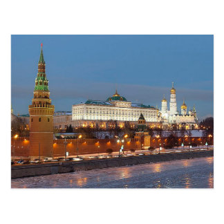 Postcard the Kremlin, Moscow Russia