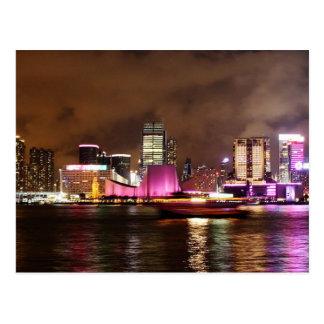 Postcard Tsim Sha Tsui Waterfront, Hong Kong