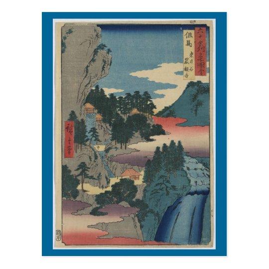 Postcard-Vintage Japanese Art-Ando Hiroshige 3 Postcard