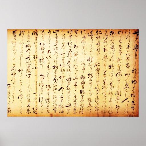 Poster Ancient Japanese Kanji Zazzle