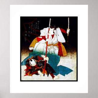 Poster Vintage Art Samurai