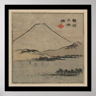 Poster-Vintage Japanese Art-Ando Hiroshige 11 Poster