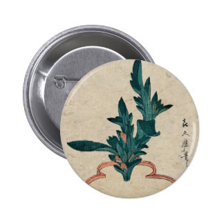 Potted Plant button