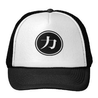 Power Symbol Trucker Hat