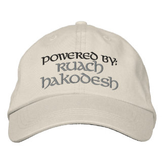 Powered By: Ruach HaKodesh Baseball Cap