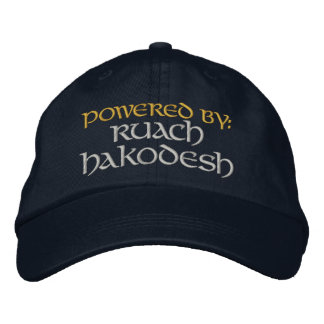 Powered By: Ruach HaKodesh Embroidered Hats