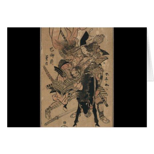 Powerful Female Samurai Defeating Male Samurai Cards